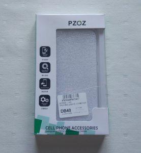 cudazali.pl - case na telefon - przezroczysty w pudełku